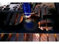 Video of  1.5mm stainless steel mixed laser cutting machine STJ1325M