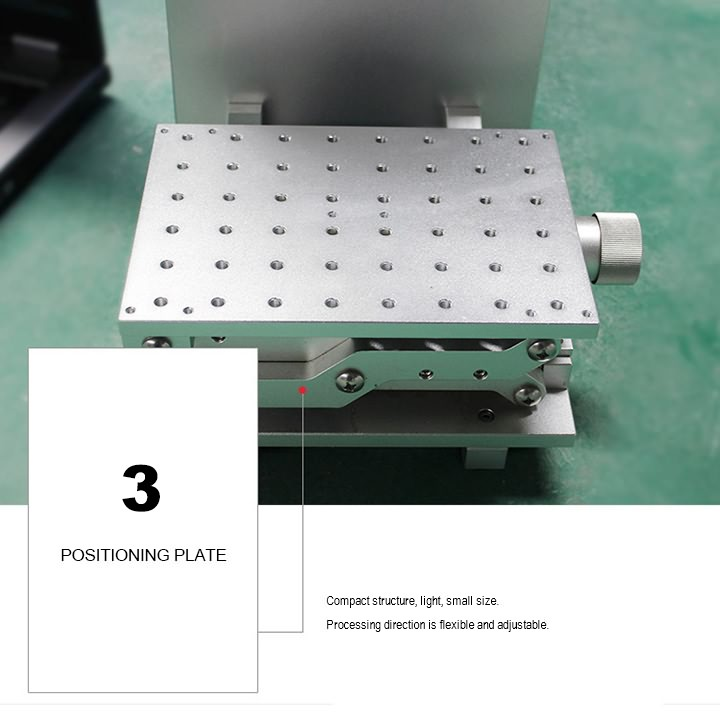 Portable fiber laser marking machine positioning plate