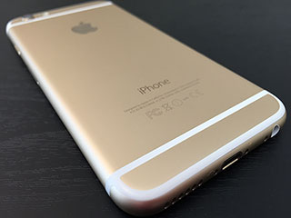 iphone 6s laser marking by STYLECNC® fiber laser marking machine