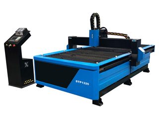 The Best 4x8 CNC Plasma Cutting Machine for Metal
