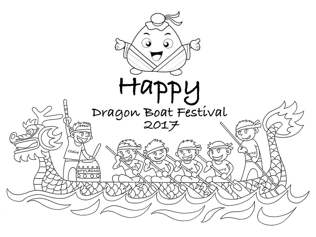 Happy Dragon Boat Festival 2017 to all friends from STYLECNC