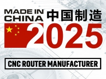 A Guide to China CNC Router Manufacturer Analytics