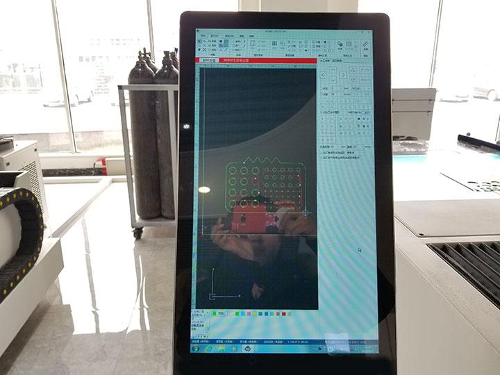 Laser metal cutting machine software
