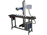 Flying fiber laser marking machine.jpg
