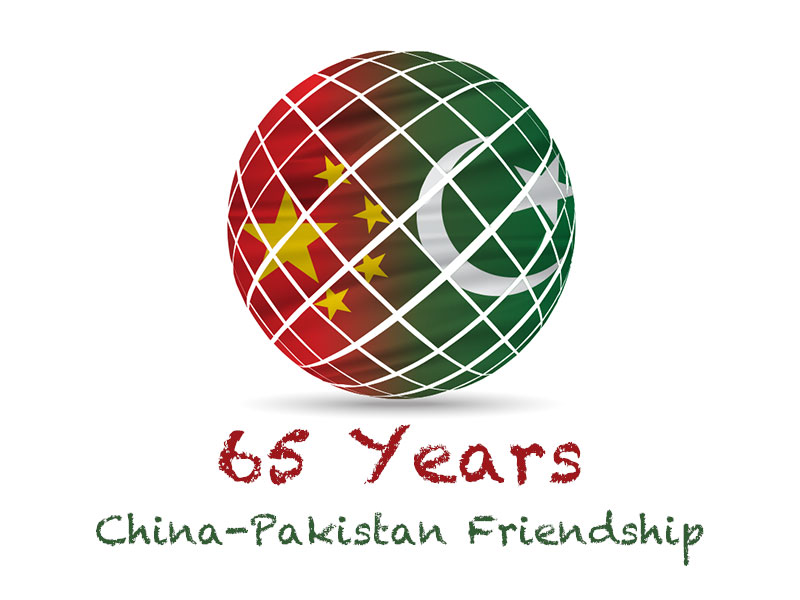 65 years of China-Pakistan friendship will accelerate CNC router machine development