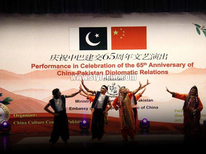 Celebrating 65th anniversary of China-Pakistan friendship