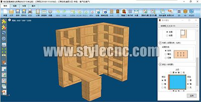auto nesting cnc router software