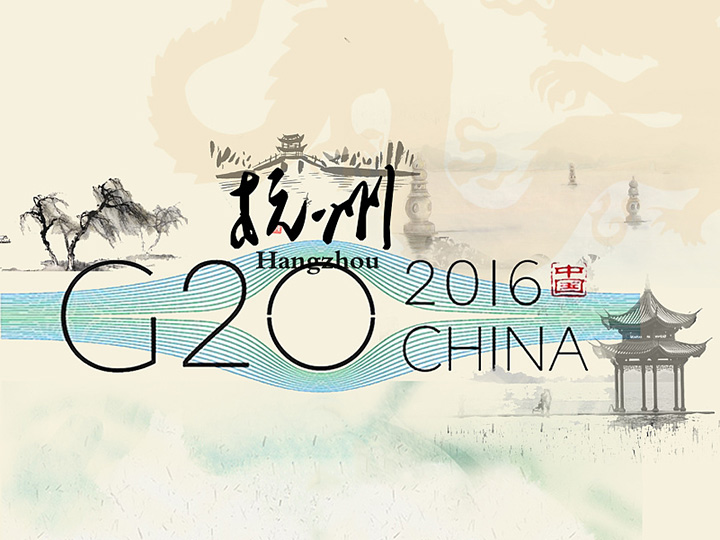 2016 G20 HANGZHOU SUMMIT will facilitate the export transactions of CNC router from China to the worl