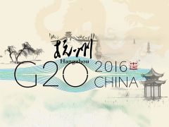 2016 G20 HANGZHOU SUMMIT will facilitate the export transactions of CNC router from China to the world
