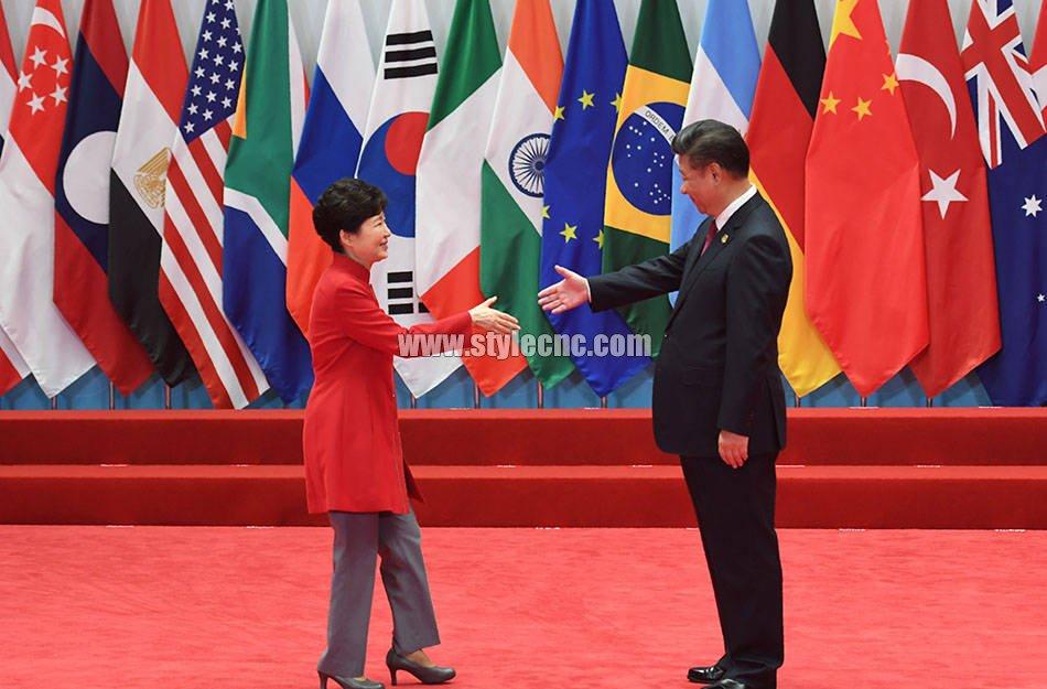 Korea - Park Geun-hye