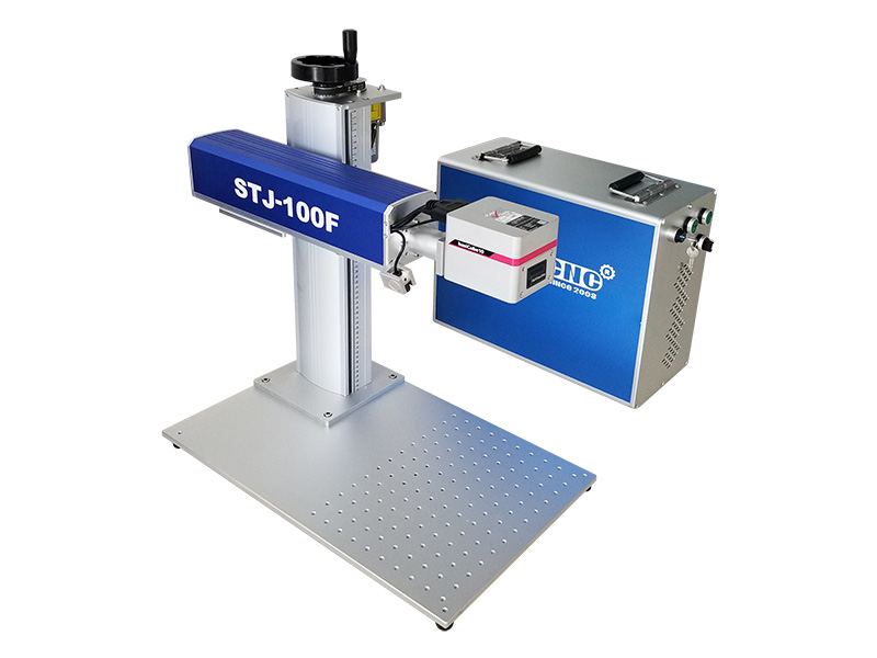 Metal laser engraving machine