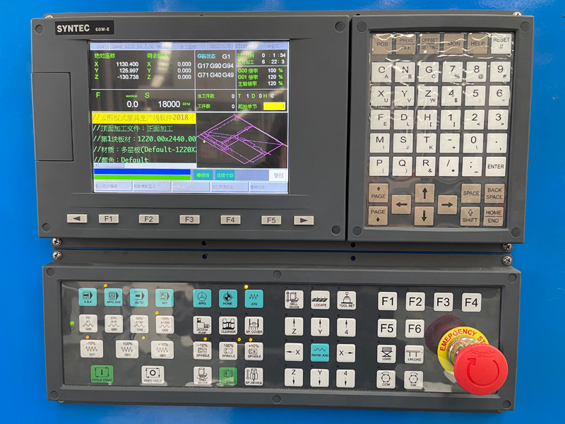 The Second Picture of Intelligent Nesting CNC Router for Cabinet Making