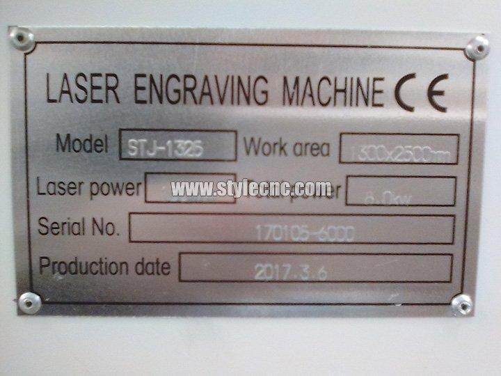 STJ1325 laser