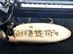 Laser wood engraving on woodcrafts