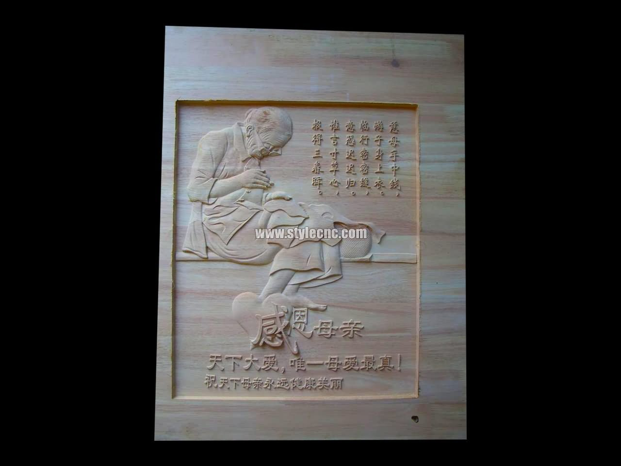 Wood plaque arts relief carving project