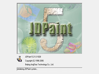 How to use JDpaint software of CNC router?