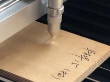 130W <i><i>laser</i></i> <i><i>cutter</i></i> for 15mm die board cutting
