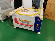 2000 watts IPG <i><i>fiber</i></i> <i><i>laser</i></i> cutting machine has arrived in Hungary