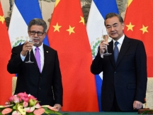 China has established diplomatic ties with El Salvador which will speed up the bilateral trade of CNC machines