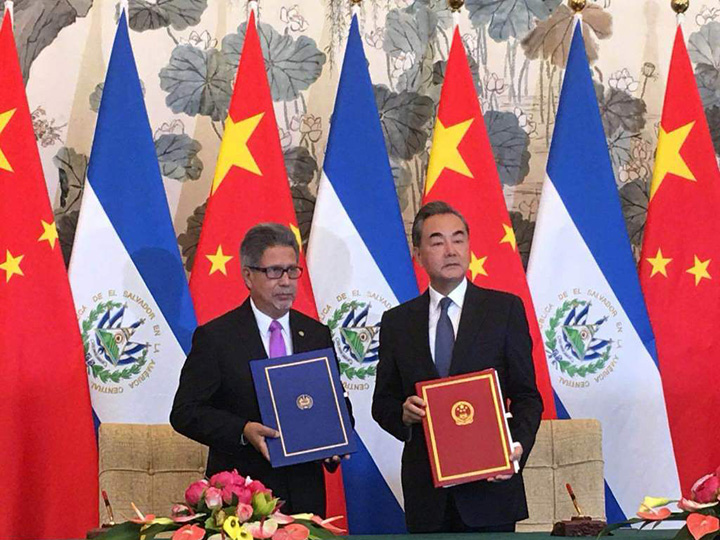 China has established diplomatic ties with El Salvador