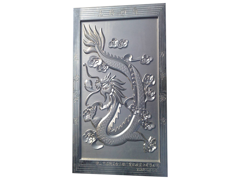 CNC Router for Aluminum Relief Carving Project