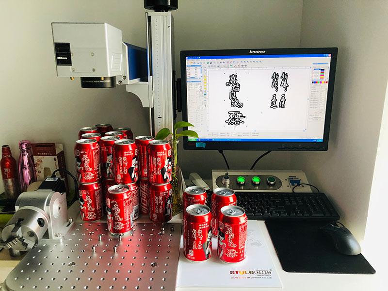 Fiber Laser Engraving Machine for Coca-Cola Aluminum Cans