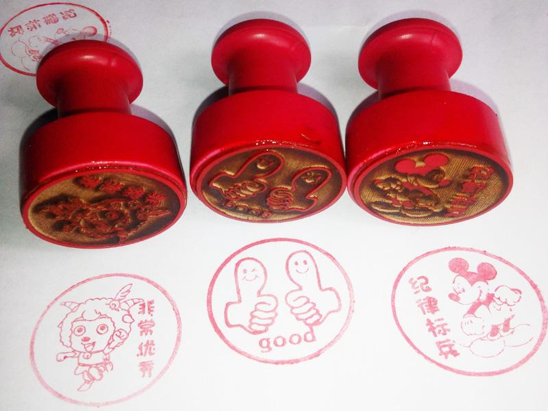 Laser Engraved Rubber Stamps